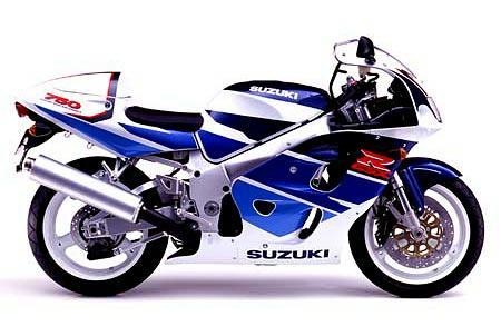 GSX-R750 SRAD (1996 - 2000)