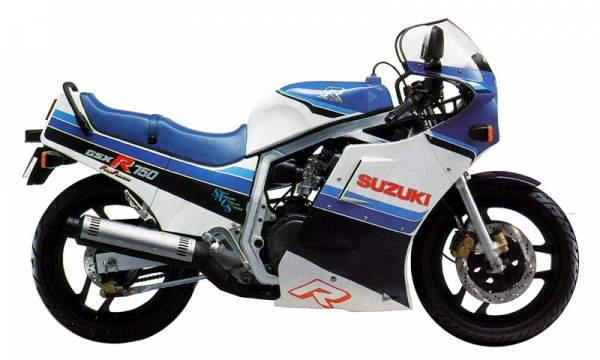GSX-R750 (1985 - 1986)