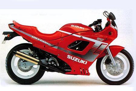 GSX-600F (1992 - 2003)
