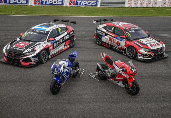 Honda EWC and Honda WTCR meet at Slovakiaring