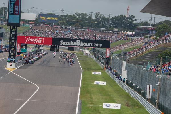 Suzuka 8 Hours - Race Results