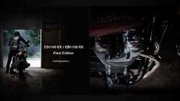 Final-Edition-Honda-CB1100