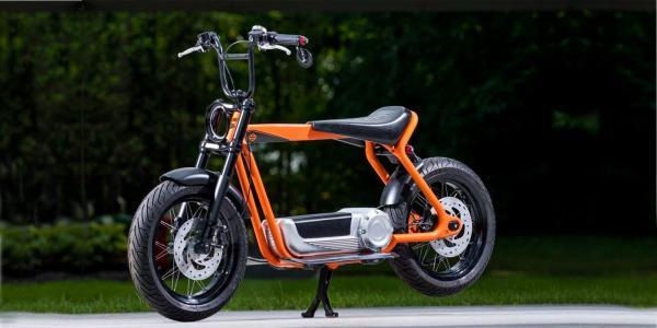 Harley-Davidson Urban Commuter Scooter