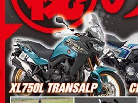 Honda CB750L Transalp