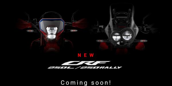 Honda CRF250L CRF250 Rally teaser