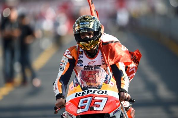 MotoGP » MotoGP Japan - Race Results