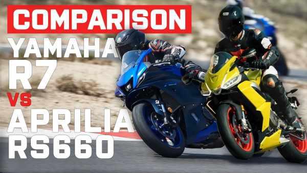RS660vsR7-H2H