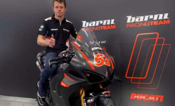Tito Rabat - Barni Ducati