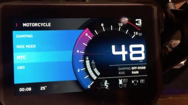 VIDEO: Displays for KTM's 1290 Super Adventure S