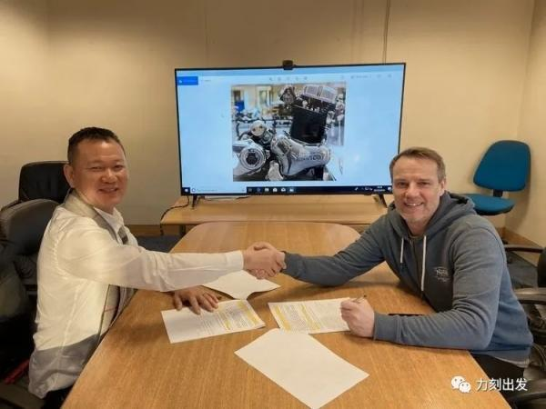 Sturat Garner and Jinlang CEO