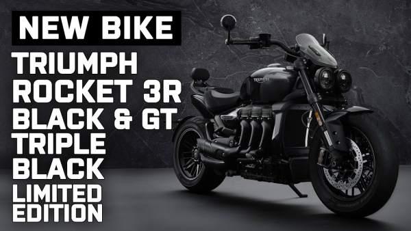 Limited edition Triumph Rocket 3 R Black and Rocket 3 GT Triple Black