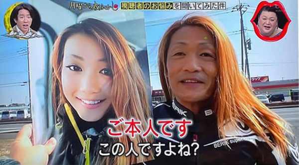 Catfish nippon rider Yamaha
