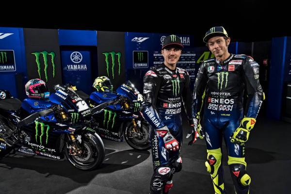 MotoGP Season Preview - Yamaha