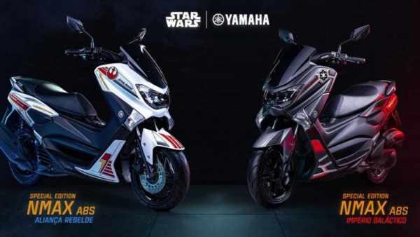 Star Wars Yamaha NMAX limited edition