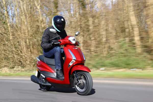 Yamaha D'elight 125 2021 Review
