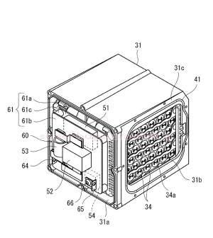 A Hybrid motorcycle battery