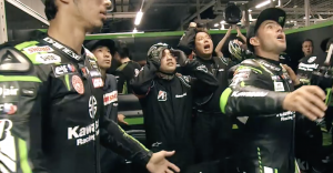 Kawasaki KRT Suzuka 8 Hours