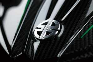 Kawasaki future and new mark